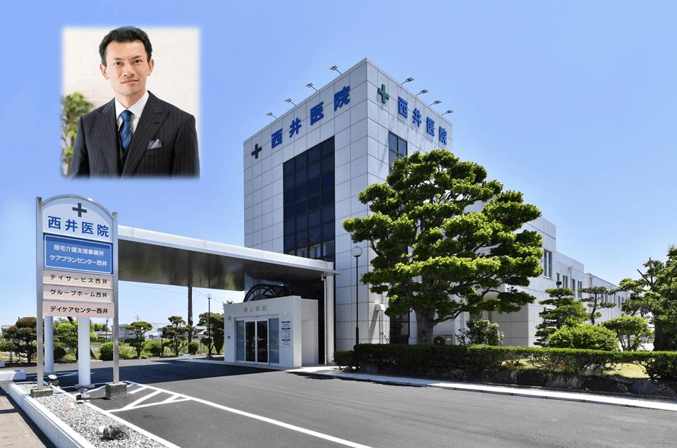 西井医院の院長ブログ